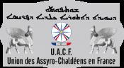Logo UACF